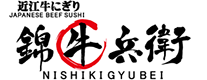 Oumigyu(Beef) Sushi and Cutlet shop 牛兵衛